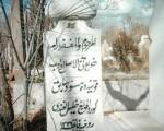 Kürt Hacı Halil Efendi