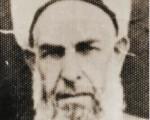 Bergamalı Hacı Hasan Efendi