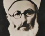 Hamdizade Hacı Ragıp Efendi