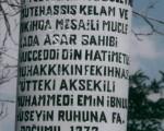 Aksekili Mehmet Emin Efendi
