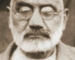 Müftü Yusuf Ziya Ersal