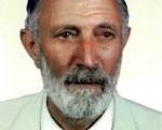 Arif Etik Hoca